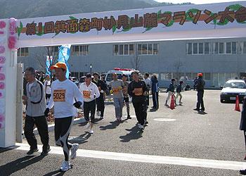 第1回箕面森町妙見山麓マラソン大会