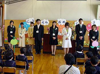 幼稚園の入園式。みんなの先生ですヨ。