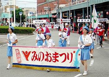 第24回箕面まつり「パレード」に胸はワ・ク・ワ・ク♪