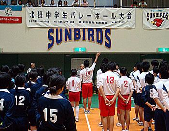 第31回北摂中学生バレーボール大会