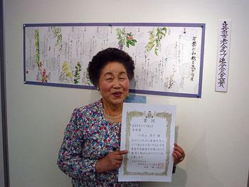 平成21年度箕面市高齢者作品展