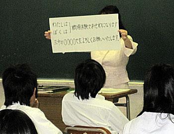 中学校でマナー講習