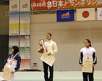 廣田遥さん、全日本トランポリン競技選手権大会9連覇!