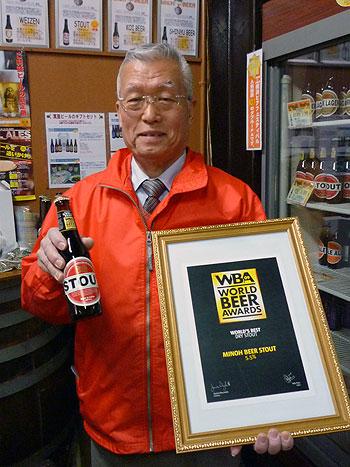 世界一の黒ビール、箕面にあり!