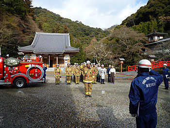 文化財防火デーに合同消防訓練!