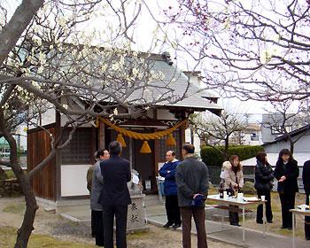 小さな天満宮で「梅花祭」