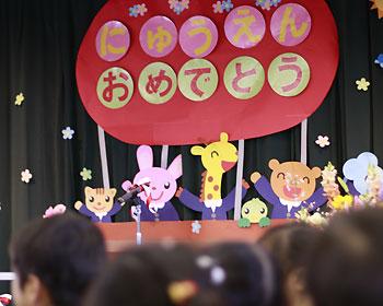 幼稚園入園式