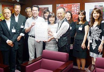 「あひるの会」が市長表彰を受けました!