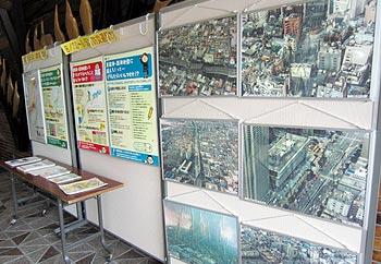 防災に関するパネル展示