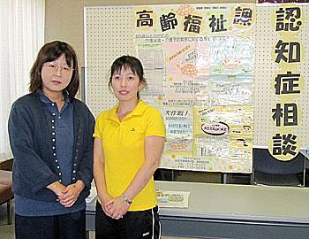 みのお介護フェア2010