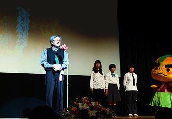 箕面・世界子どもの本アカデミー賞、授賞式が行われました