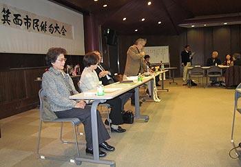 第39回箕面市民俳句大会