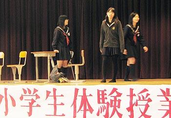 三中生徒会が「いじめZERO」劇を小学6年生に披露