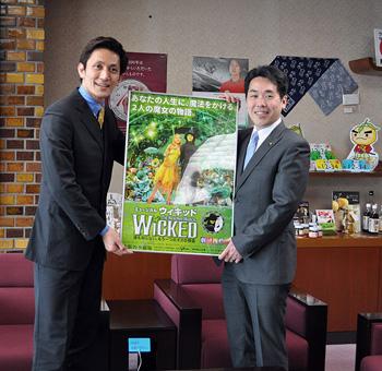 劇団四季の坂本剛さんが市長を表敬訪問!