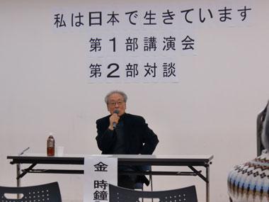 講演会&対談『私は日本で生きています』