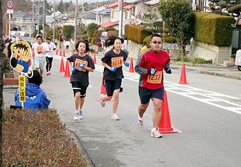 第3回箕面森町妙見山麓マラソン大会