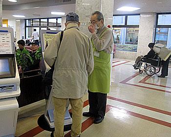 箕面市立病院を支えるボランティアさん