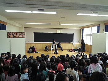 豊川北小学校で演劇「人形館」上演!