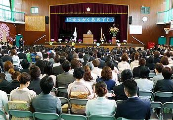 西小学校の入学式