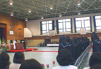 第二中学校の入学式