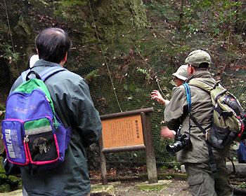滝道の地質観察会
