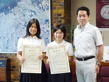 市長表彰「地球にやさしい作文・活動報告コンテスト」受賞者に