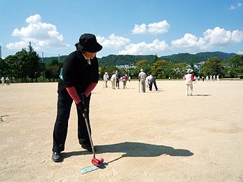 良き哉、グラウンドゴルフ