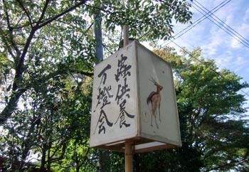 西江寺「蟲供養」