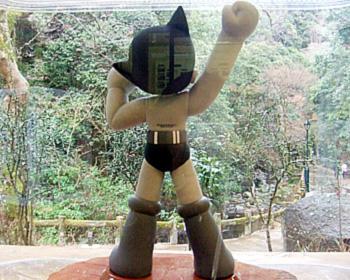箕面公園にアトム登場!