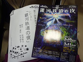 第7回箕面芸術祭
