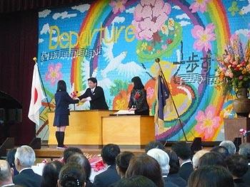 第四中学校卒業式