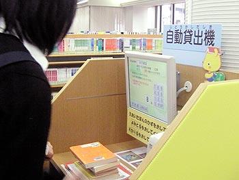 箕面の図書館、自動化スタート
