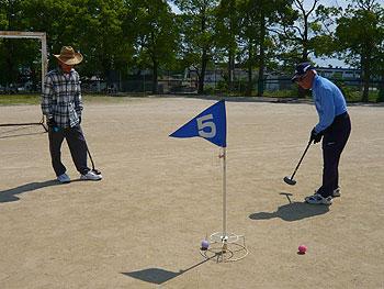 グラウンドゴルフ、市民大会へ向けて