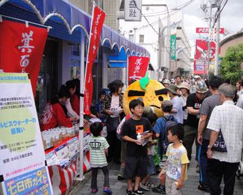 7月7日!!7周年記念の大七日市開催