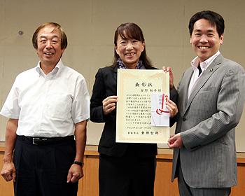 ロンドン五輪バドミントン審判員の百野郁子さんに市長表彰