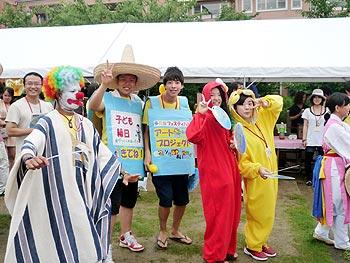 多民族フェスティバル2012