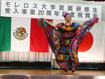 メキシコ・モレロス大学箕面研修生受入事業20周年記念祝賀会