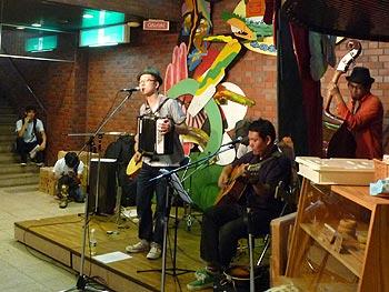 音楽とアートの祭典「Minoh
