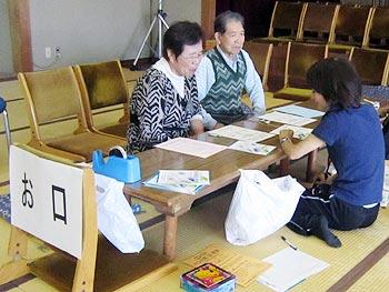 みのお介護フェア2012
