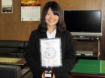 全国英語スピーチコンテストで3位入賞!箕面高校1年・加藤早紀さん