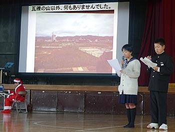東日本大震災復興支援チャリティイベント「絆」2012