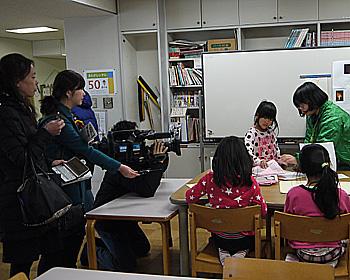 韓国メディアが北芝地域を取材