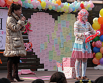 箕面駅前フェスティバル