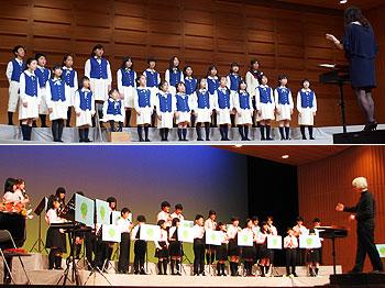 春を呼ぶ笛と歌声…「第11回箕面市少年少女コンサート」