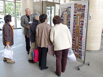 第17回まちなみパネル展2013「箕面のみどり」