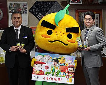 十六茶キャンペーンCMなどの活動を、市長に報告