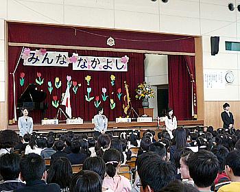 箕面市立小学校入学式