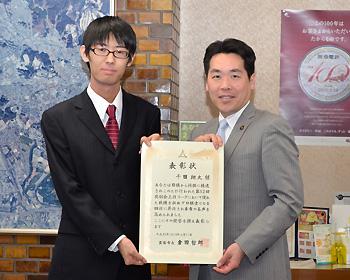 箕面からプロ棋士誕生!千田翔太さん