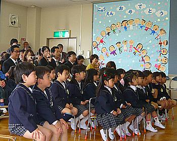 箕面市立幼稚園入園式