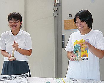 「箕面・世界子どもの本アカデミー賞」受賞者に贈るオスカー像ができました!